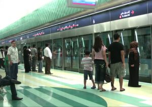 Dubai-Metro-Station