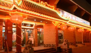 China Sea Chinese Restaurant Dubai