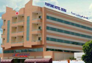 Fortune-Hotel-Deira-dubai-front