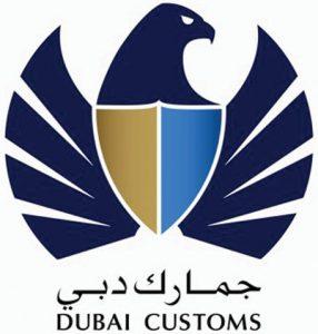dubai customs logo