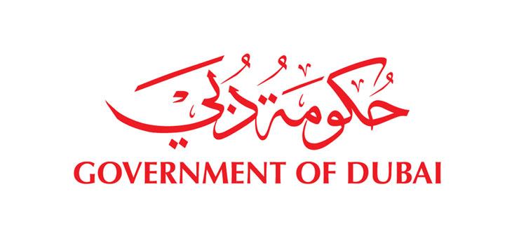 government of Dubai logo