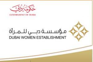 government of Dubai women establishment logo