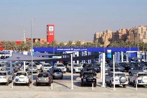 Al Futtaim Automall Dubai