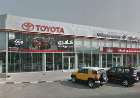Al Futtaim Toyota Showroom Dubai