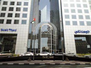 Dusit Thani Hotel Dubai
