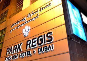 Park Regis hotel Dubai