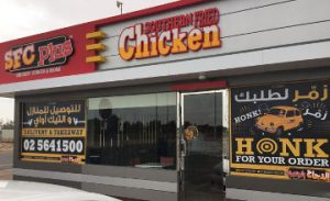 SFC shop front UAE
