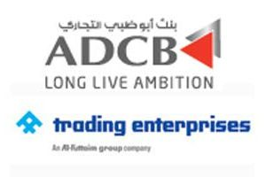 Trading Enterprises Dubai logo