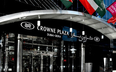 crowne plaza dubai front entrance