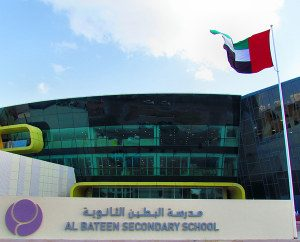 Al Bateen secondary school Abu Dhabi