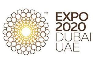 Dubai Expo 2020 UAE logo