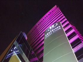 Hilton Dubai creek UAE