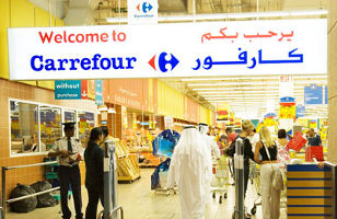 carrefour shopping in Dubai
