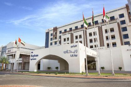 Hili Rayhaan hotel Al Ain