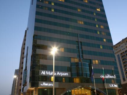 Al Maha Arjaan hotel Abu Dhabi