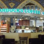 starbucks coffee shop dubai