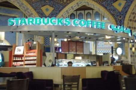 starbucks coffee shop dubai